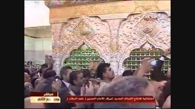 افتتاح ضریح جدید امام حسین علیه السلام