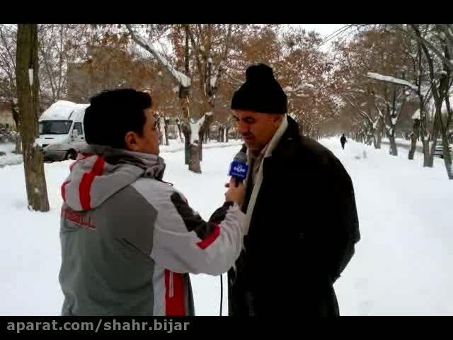 مصاحبه ی شهردار بیجار با خبرنگار شبکه کردستان