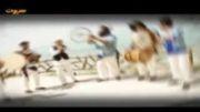 کلیپی زیبا از گروه هیرون(نوذر سعادت پور)