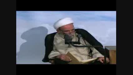 آیت الله آقا مجتبی تهرانی(ره) - دعا و انواع انسانها