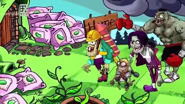 درو کردن زامبی ها - Zombie Harvest