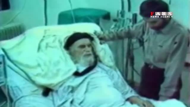 آخرین نماز عبد صالح خداحضرت امام خمینی (قدس سره)
