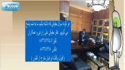 دفتر حقوقی علی زارعی و همکاران