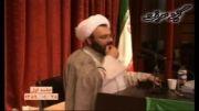 قصه های منبر حجت الاسلام دانشمند :تجسم اعمال در دنیا و آخرت