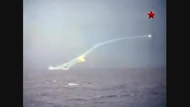 موشک کروز ضد کشتی یاخونت
