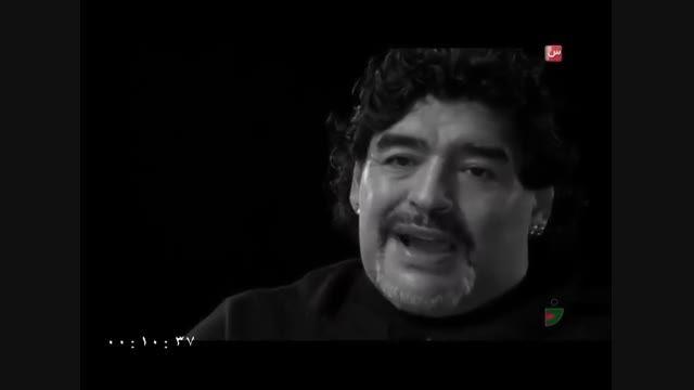 گفت و گوی خندوانه با دیگو مارادونا !!!