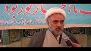بیانات امام جمعه گرمدره در مسجد قدس