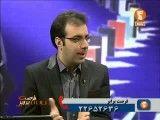 شهاب اناری- زبان تخصصی