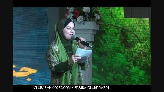 اجرای فریبا علومی یزدی در جشن رمضان تالار تاج محل ساوه