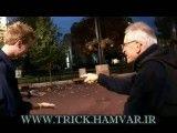 شعبده بازی - غیب کردن سکه -  GONE