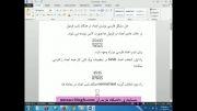 حل مشکل فارسی نوشتن اعداد در هنگام تایپ فرمول