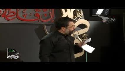 دل بابا دل دریا دل طوفانی -شب سوم فاطمیه اول ۱۴۳۶-کریمی