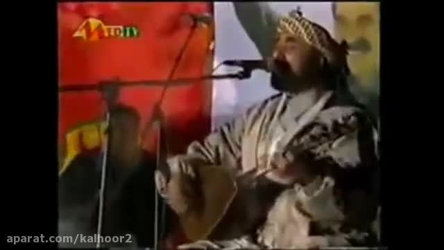 درویش اودی - شوان پرور - کلهر