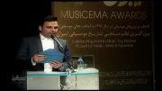 اولین جشن سالیانه موسیقی ما با اجرای احسان علیخانی