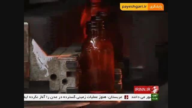 تولید شیشه های دارویی در قزوین