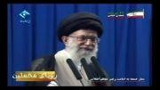 سخنان رهبر ایران درباره ی فتنه 88