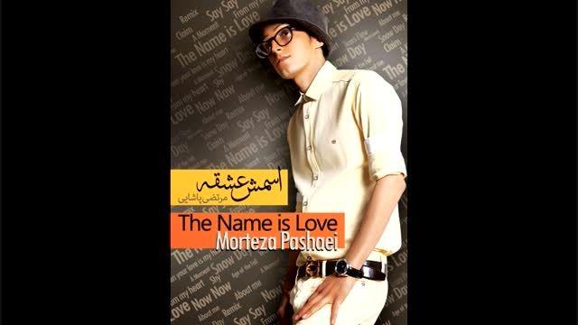 آهنگ اسمش عشقه مرتضی پاشایی از آلبوم اسمش عشقه