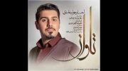 آهنگ جدید احسان خواجه امیری
