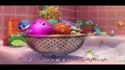 انیمیشن کوتاه رکس مهمونی ردیف کن با زیرنویس فارسی