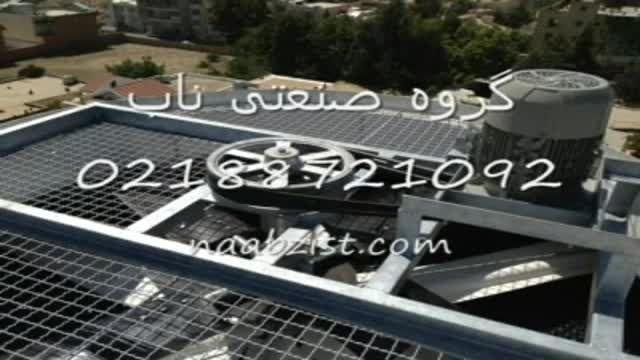 برج خنک کننده مدار باز فایبرگلاس