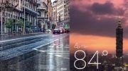 معرفی Yahoo weather