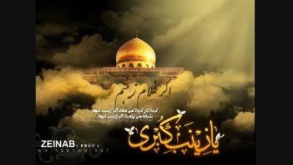 سینه-زنی-کربلا- مداحی حاج محسن آرانی