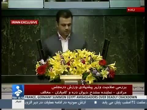 نمایندگان اهل سنت در مجلس خطاب به آقای روحانی