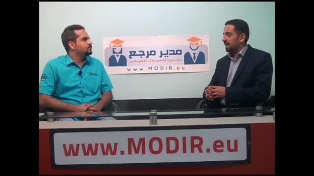 مصاحبه با دکتر رضاپور مدرس ریاضی کارشناسی ارشد و دکتری