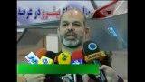 قاهر 313 نماد اقتدار ایران در دنیا