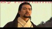 حذفی قسمت 28 امپراطور دریا-یادآوری خاطرات یوم جانگ