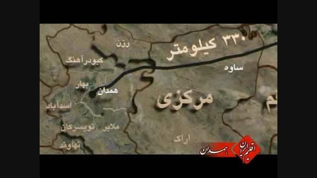 اقلیم ایران (همدان - همدان)