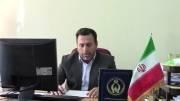 پیام نوروزی ریاست کمیته امداد امام خمینی شهرستان خداآفرین