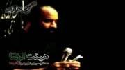 هلالی:شور طوفانی:هر تپش دلم دما دم بابا حیدر بابا حیدر !!!