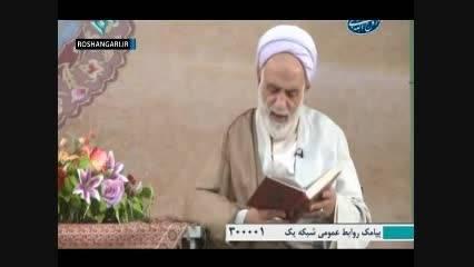 راز طول عمر امام زمان عج از زبان حجت الاسلام قرائتی