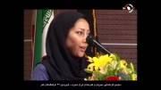 هما نیکخواه در سومین گردهمایی مجریان  هنرمندان ایرانمجری