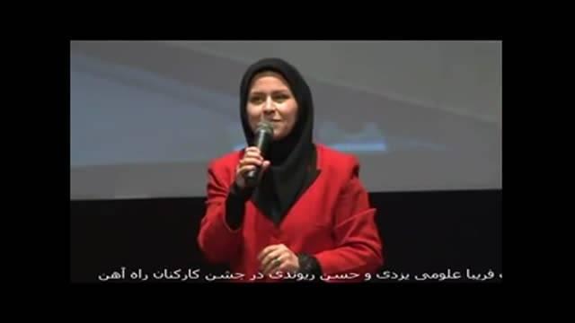 جوک خنده دار فریبا علومی و اجرای طنز حسن ریوندی - جدید