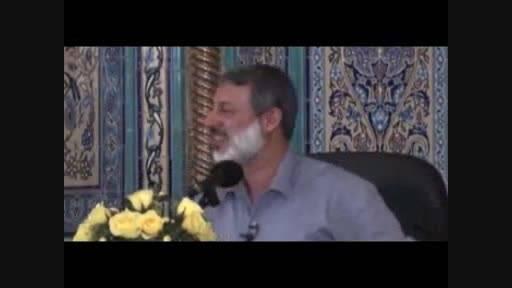 سخنرانی استاد محمّد صالح پردل-رمضان را غنیمت شماریم