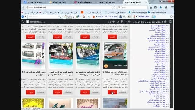 آموزش دانلود محصولات کمیاب . کاربردی از سایت دانلود سیل