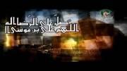 صلوات خاصه امام رضا (ع) با صدای مرحوم حاج رضا انصاریان