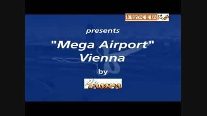 نگاهی به فرودگاه مجهز وین اتریش