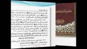 تحریف کتب اهل سنت(9)
