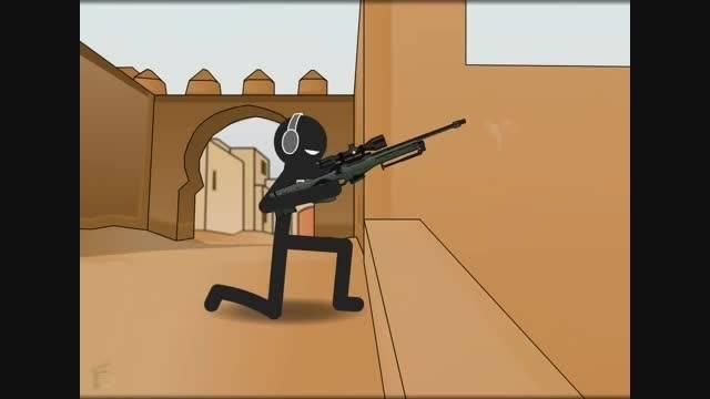 انیمیشن طنز cs1.6