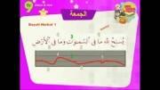 دستگاههای قرآنی (به روش نوین نموداری صدا در اجرای مقام)