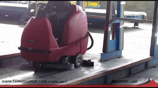 دستگاه کفشور برقی و زمینشوی برقی - فرنام صنعت پاکسا