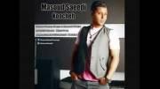 آهنگ جدید مسعود سعیدی به نام کوچه