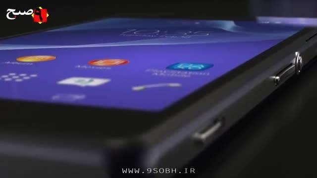 معرفی گوشی Sony Xperia Z2
