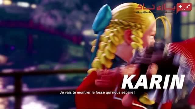 Kanzuki کاراکتر زن ثروتمند در Street Fighter V