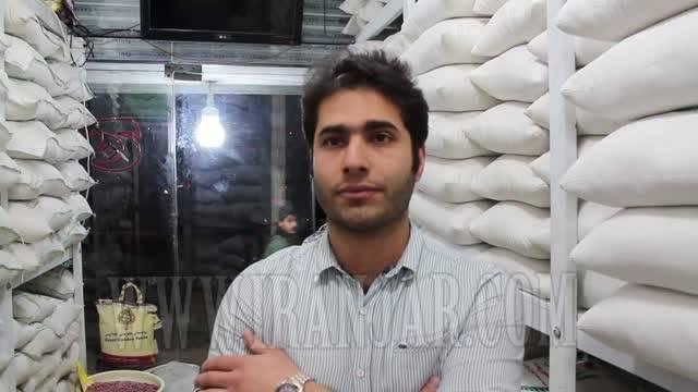 مصاحبه گزارشگر ایران جار با برنج فروش برکت