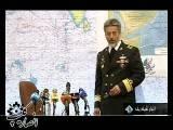 دزدان دریایی در چنگ دریادلان ارتش