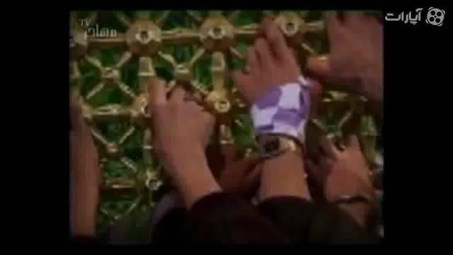 اینم به افتخار امام رضا که فردا دارم میرم پیشش(^_^)